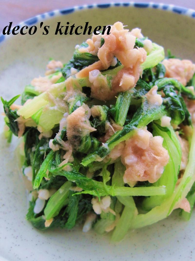 decoの小さな台所。-水菜のツナ塩麹浸し3