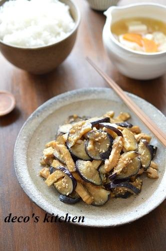 茄子の味噌炒め10