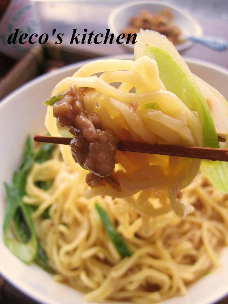タバスコ肉味噌8