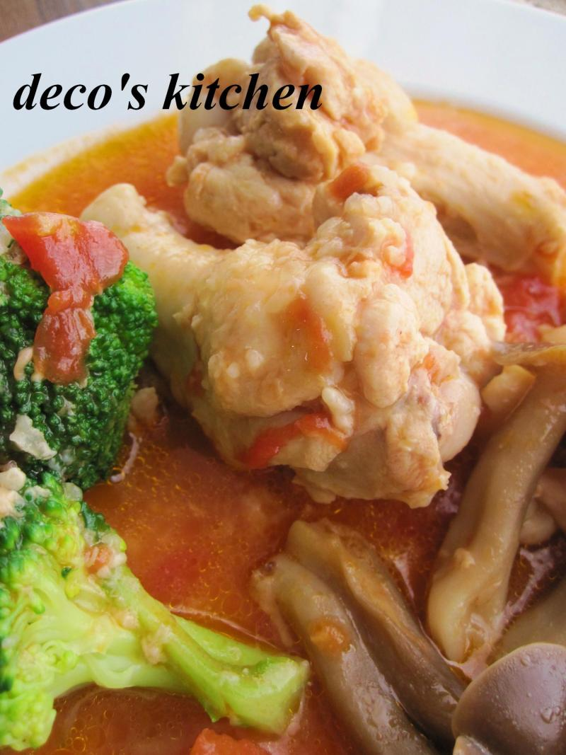 decoの小さな台所。-手羽元とはたけしめじの塩麹トマト煮込み6