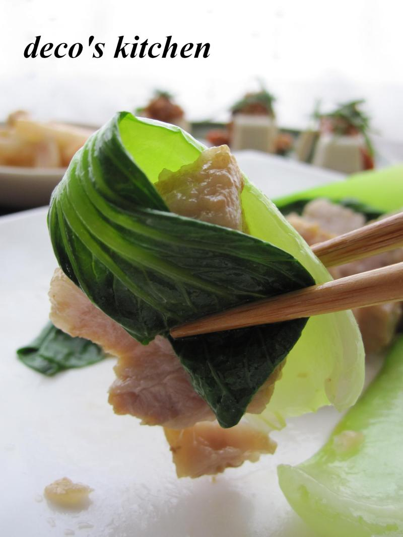 decoの小さな台所。-豚バラのオイスター醤油青梗菜添え6