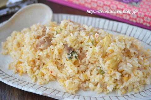 キムチ炒飯4