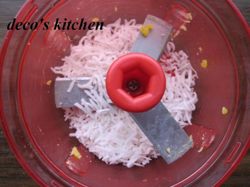 decoの小さな台所。-ココナッツをチョッパー1