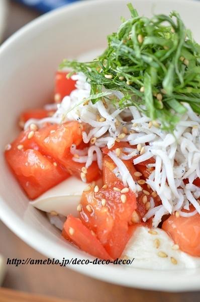 トマト漬け丼6