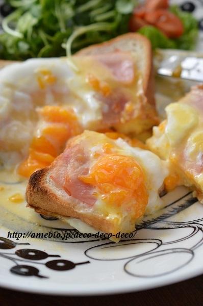 冷凍卵でエッグベネディクト11
