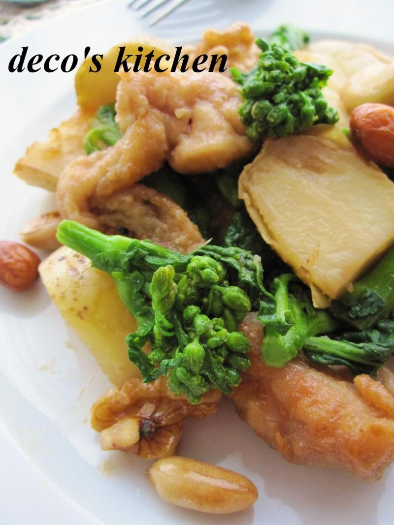 decoの小さな台所。-菜の花と新じゃがのナッツ炒め5
