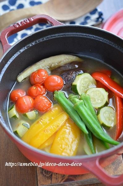 夏野菜ポトフ2