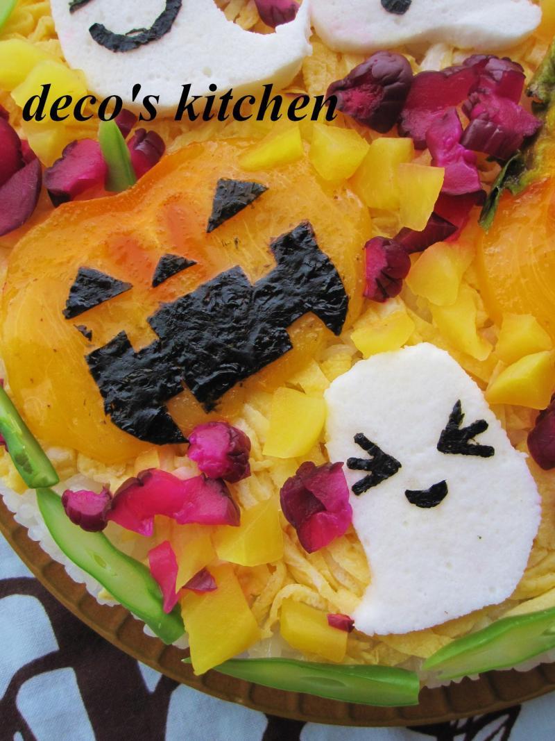 decoの小さな台所。-ハロウィンミルフィーユ寿司3