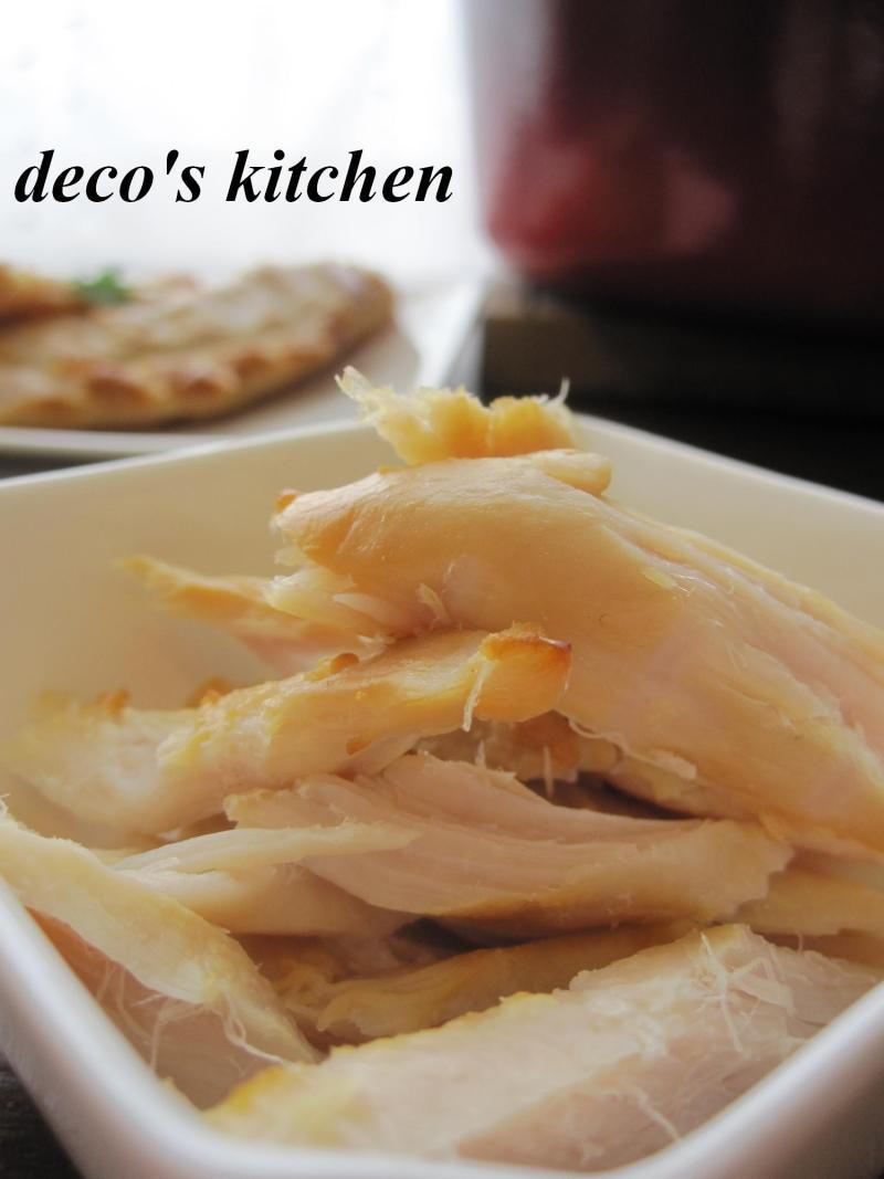 decoの小さな台所。-ささみ燻製2