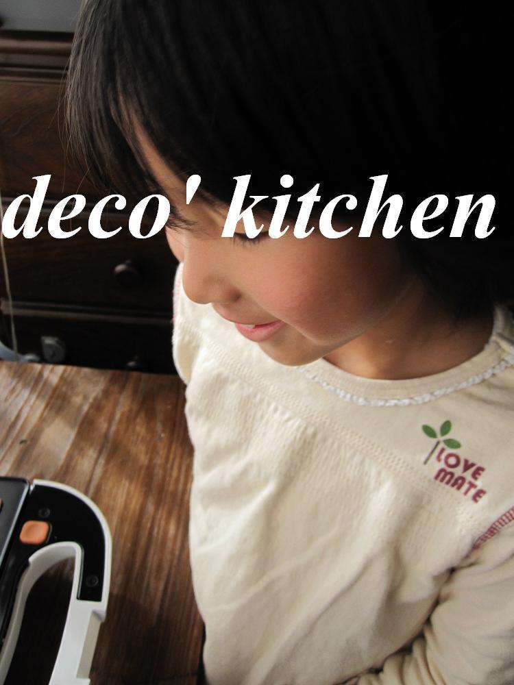 decoの小さな台所。-鯛焼き作り1