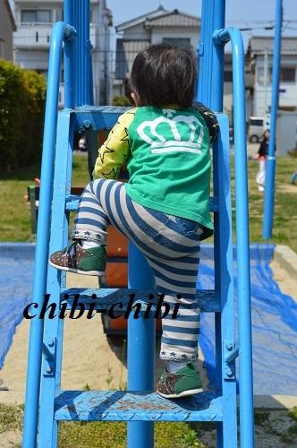 公園遊び7