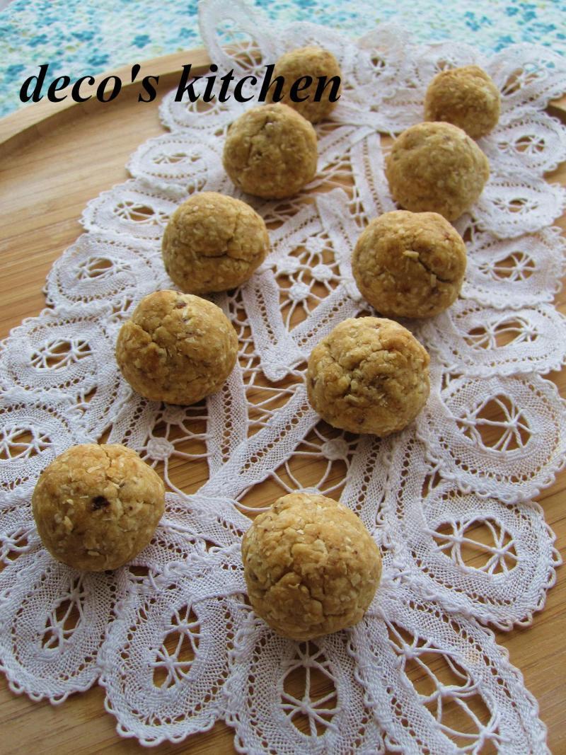 decoの小さな台所。-プルーン塩ココナッツクッキー3