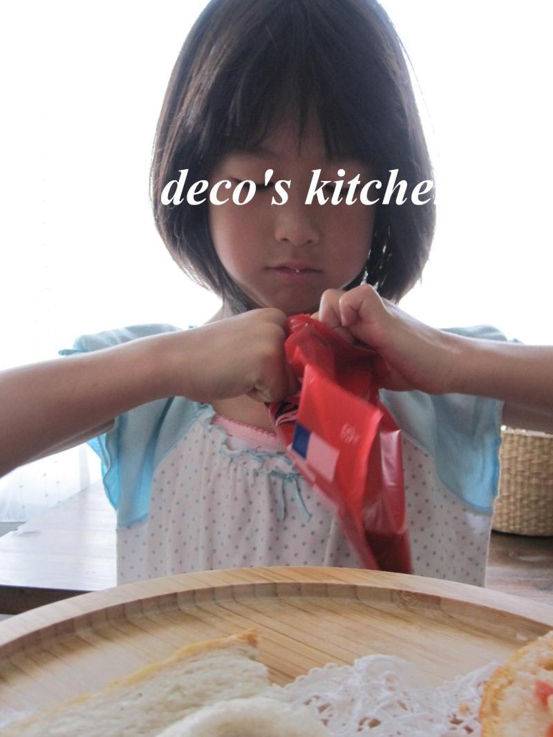 decoの小さな台所。-ゴンママさんからの贈り物8