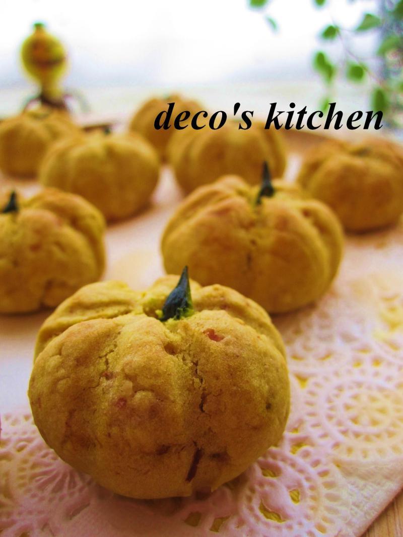 decoの小さな台所。-丸ごとかぼちゃクッキー4