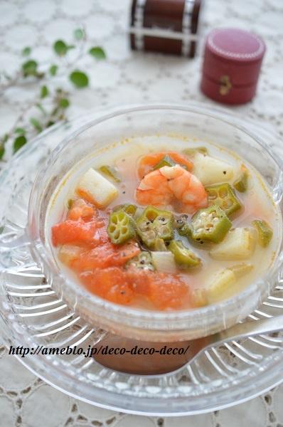 冷製ガンボスープ2