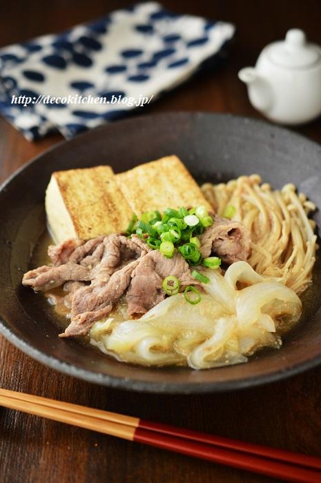 肉豆腐11