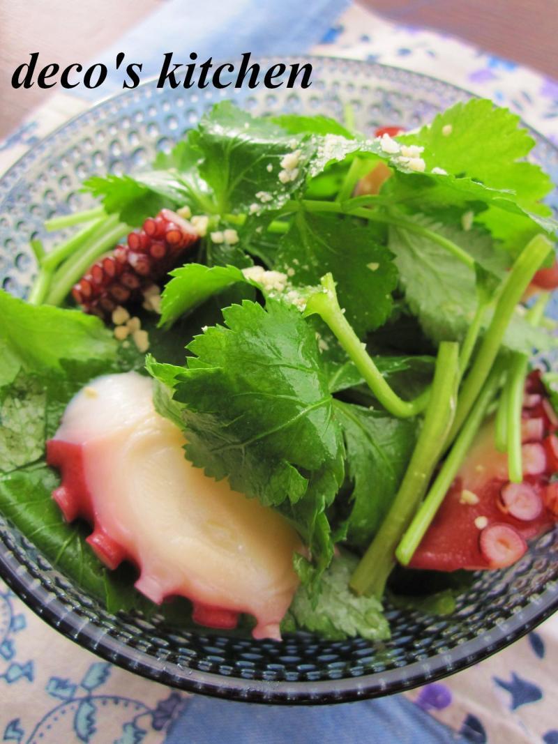 decoの小さな台所。-タコと三つ葉のエスニック風サラダ3