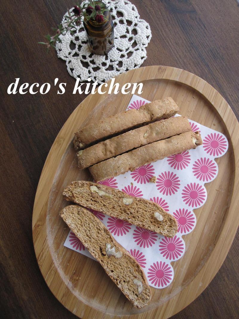 decoの小さな台所。-くるみと黒糖生姜のビスコッティ1
