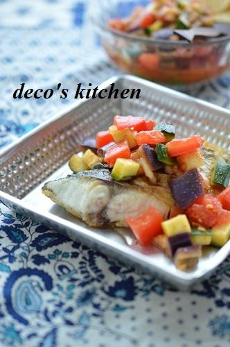 夏野菜サルサソース11