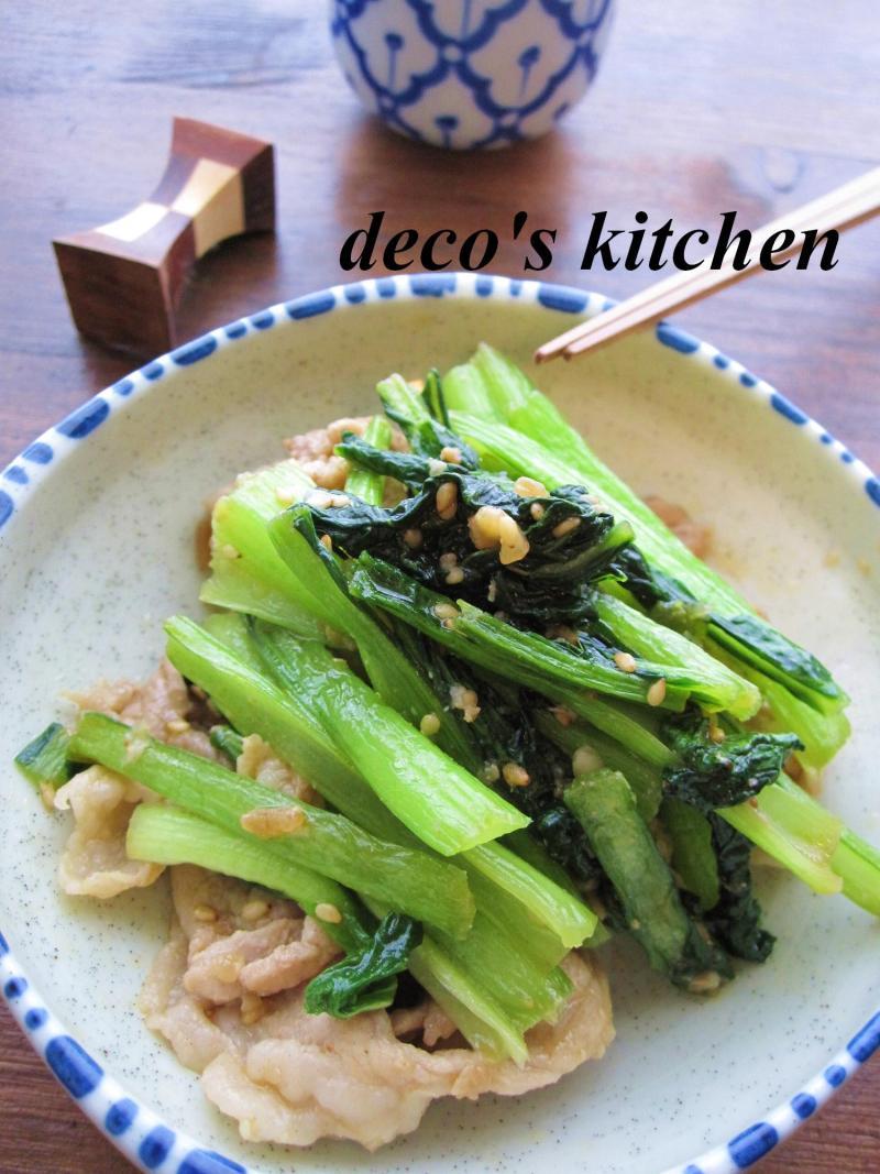 豚肉と小松菜の醤油麹1
