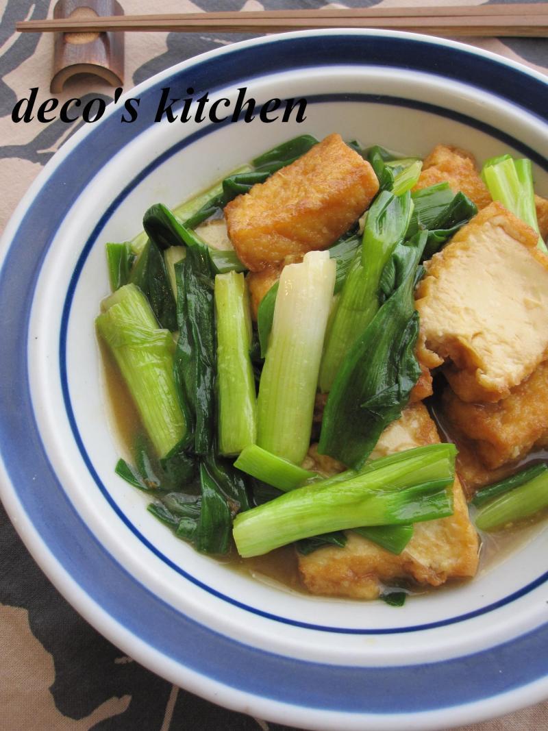 decoの小さな台所。-厚揚げとねぎの生姜めんつゆ煮2