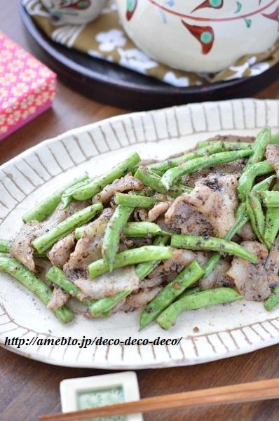 豚肉といんげんのゆかり味噌7
