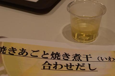 ヤマキイベント5