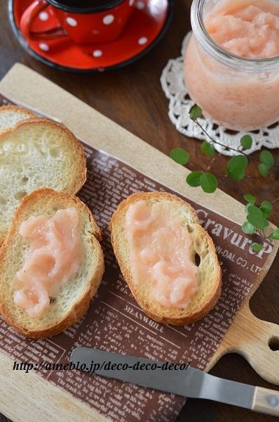 りんごバタートースト4