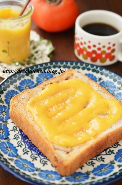 柿バター7