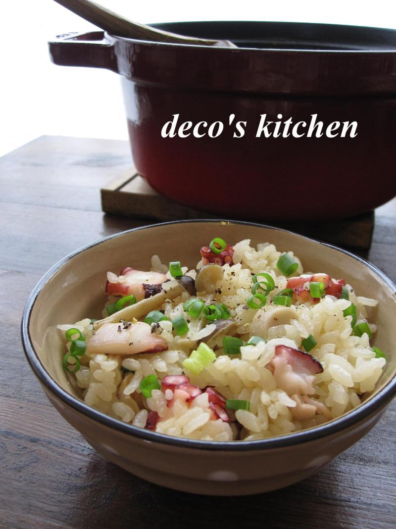 decoの小さな台所。-たこピラフ2