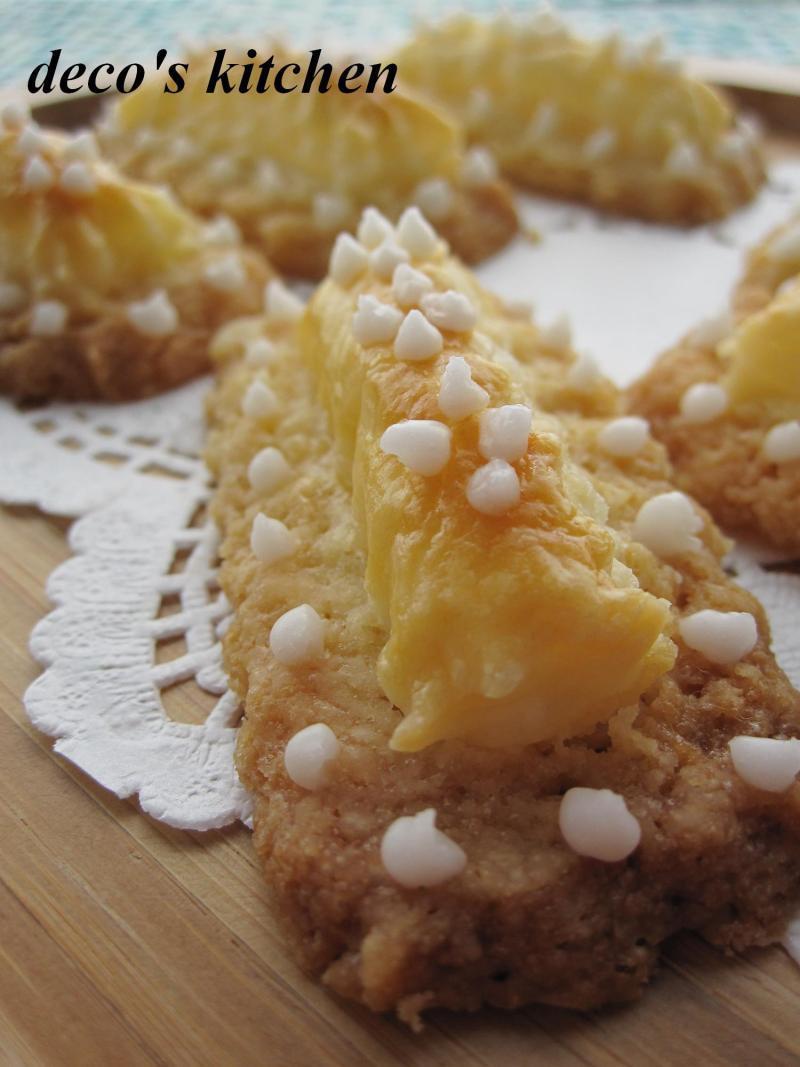decoの小さな台所。-パイのせレモンクッキー2
