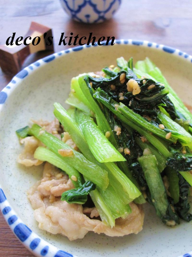 豚肉と小松菜の醤油麹2
