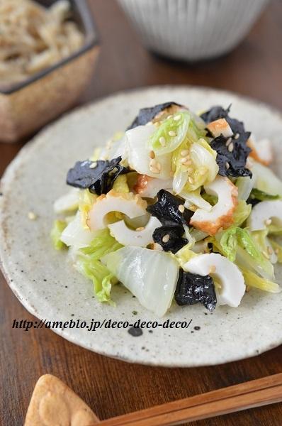 白菜ナムル7
