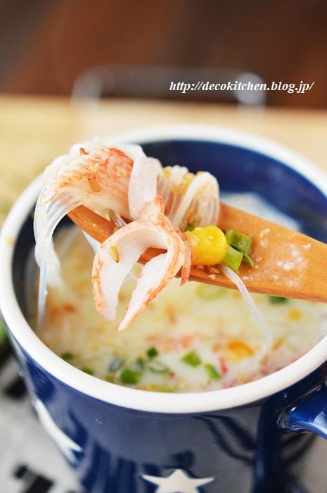 春雨スープ6