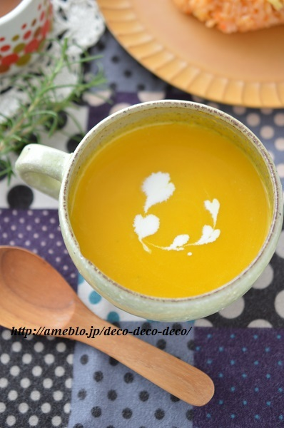 かぼちゃスープ1