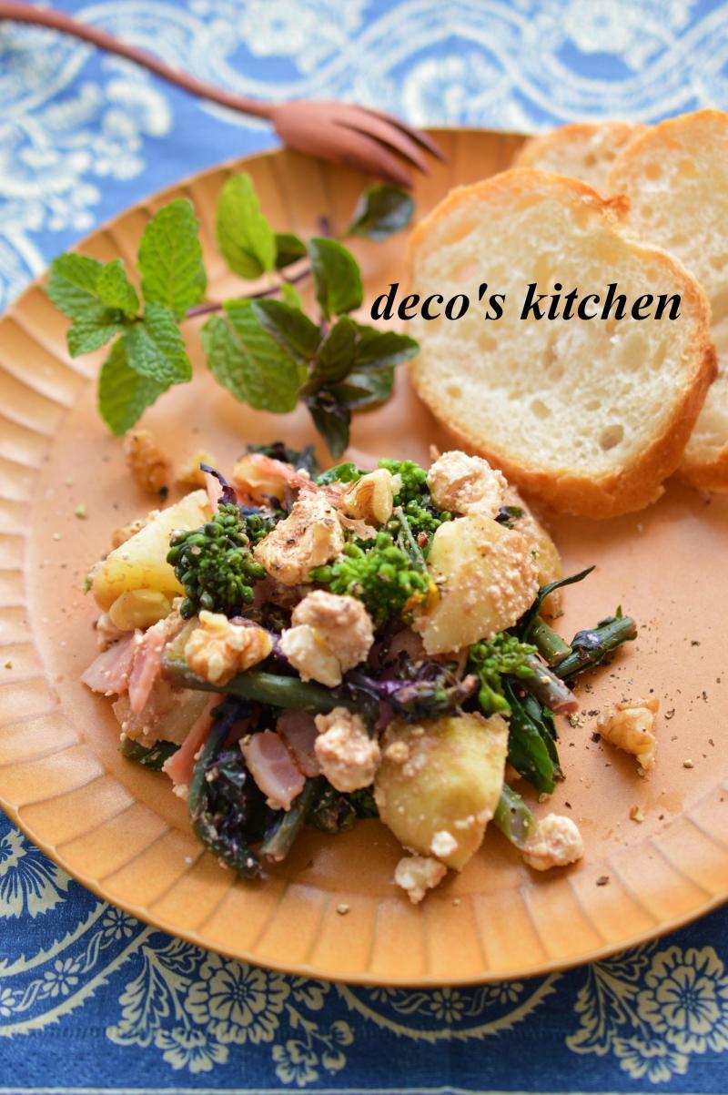春野菜とベーコンのサラダ1