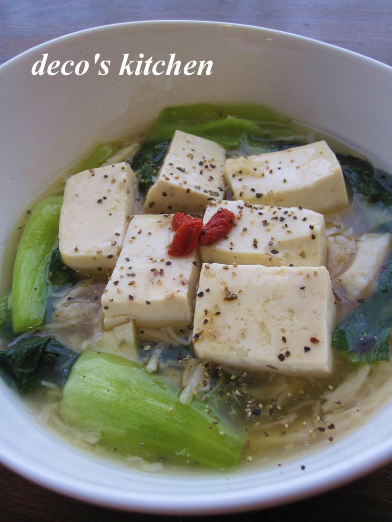 decoの小さな台所。-豆腐と青梗菜のヘルシー丼3