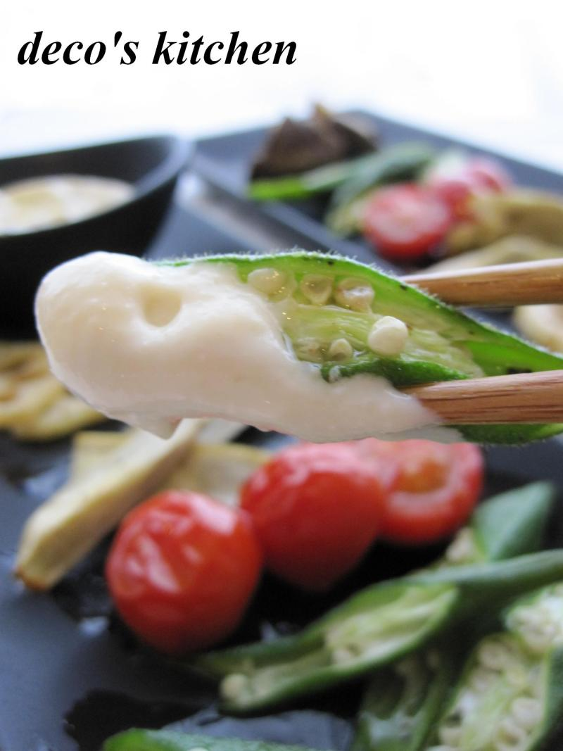 decoの小さな台所。-お豆腐ディップと焼き野菜の一皿8