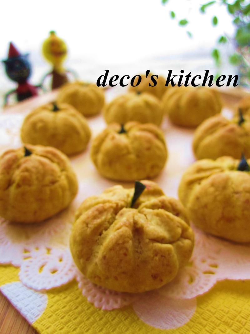 decoの小さな台所。-丸ごとかぼちゃクッキー1