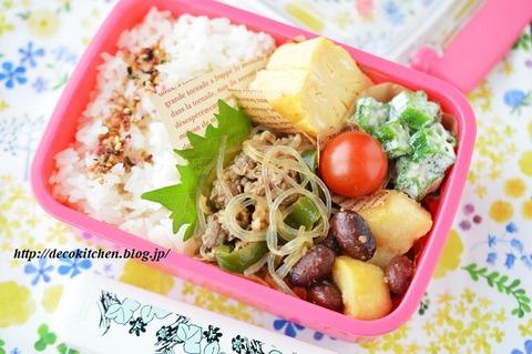 黒酢炒め弁当6