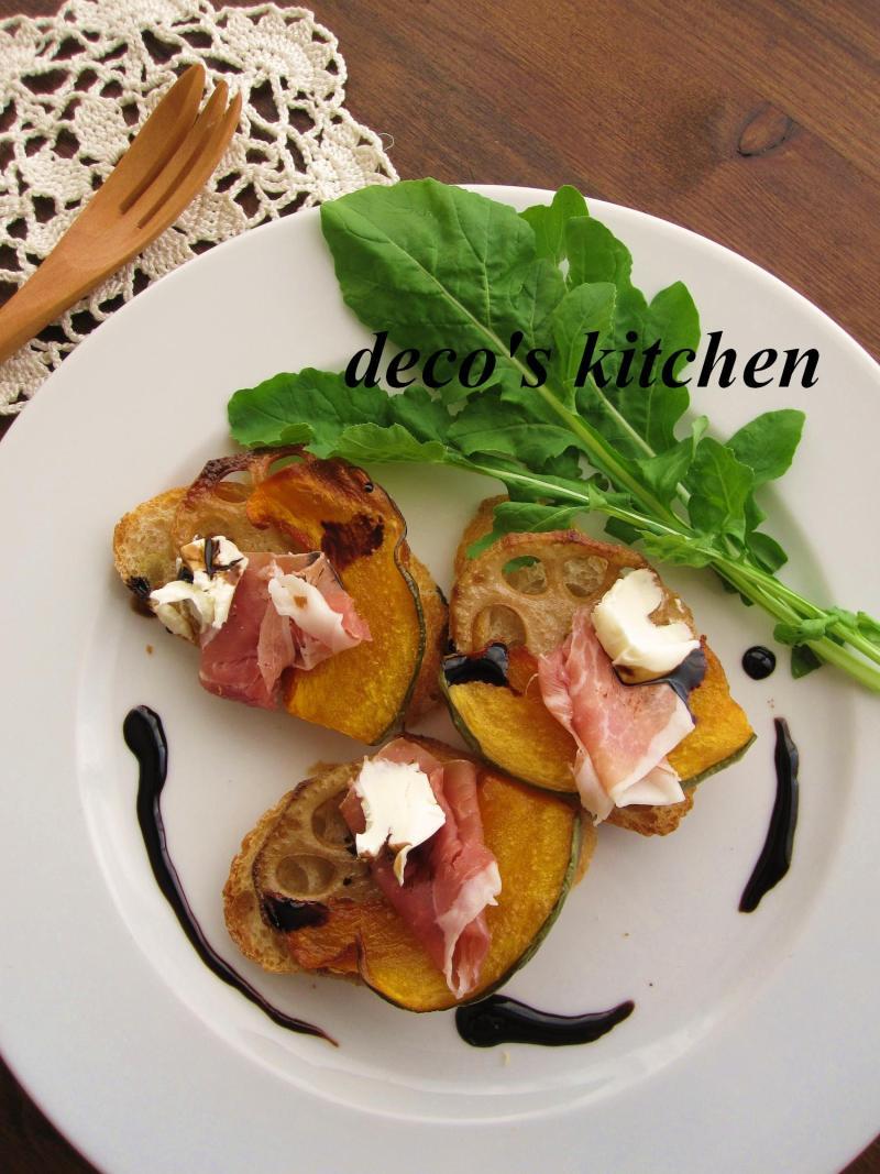 decoの小さな台所。-干しかぼちゃ&蓮根のブルスケッタ1