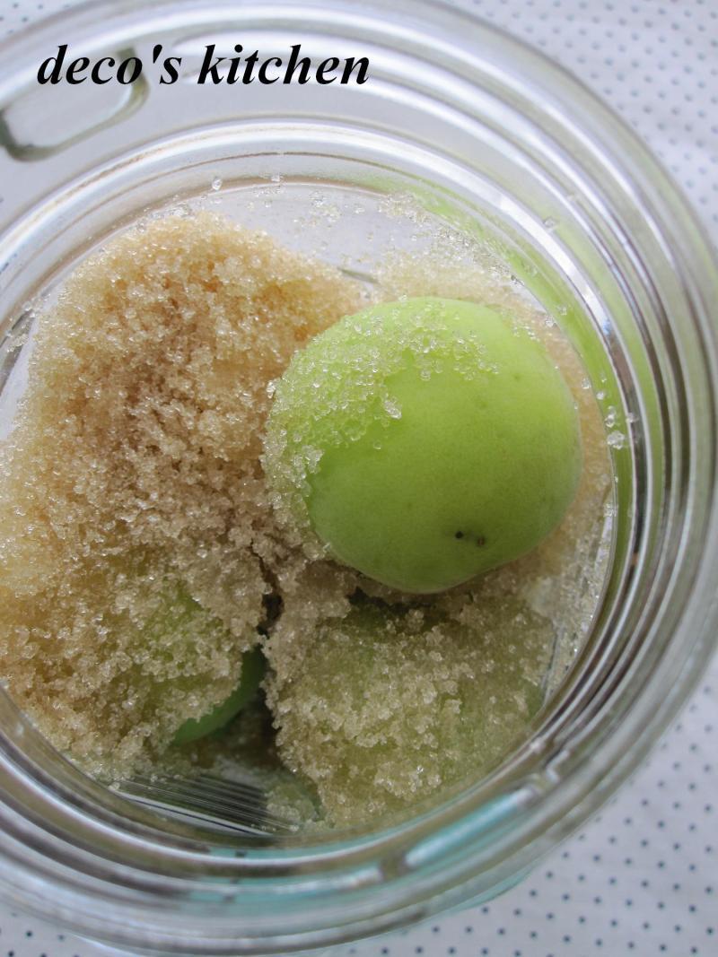 decoの小さな台所。-梅シロップきび砂糖バージョン1