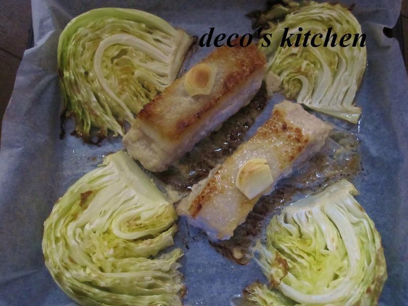 decoの小さな台所。-塩麹漬け豚肉のロースト6
