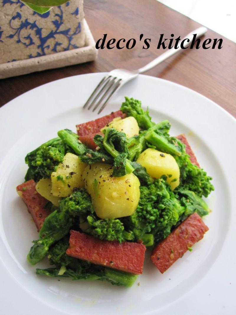 decoの小さな台所。-スパムと菜の花の炒め物2