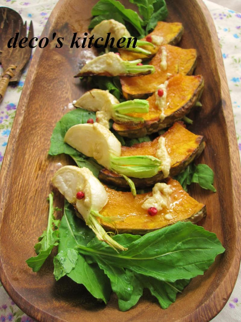 decoの小さな台所。-干し野菜のグリル腐乳ソース2