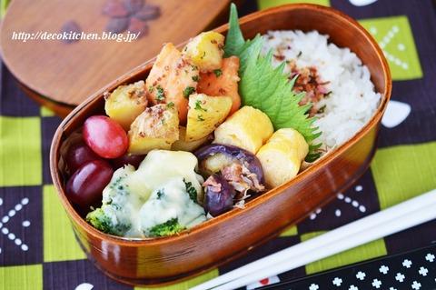 鮭炒め弁当5