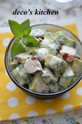 タコときゅうりのヨーグルトサラダ2