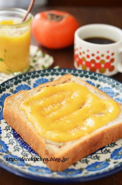柿バター8