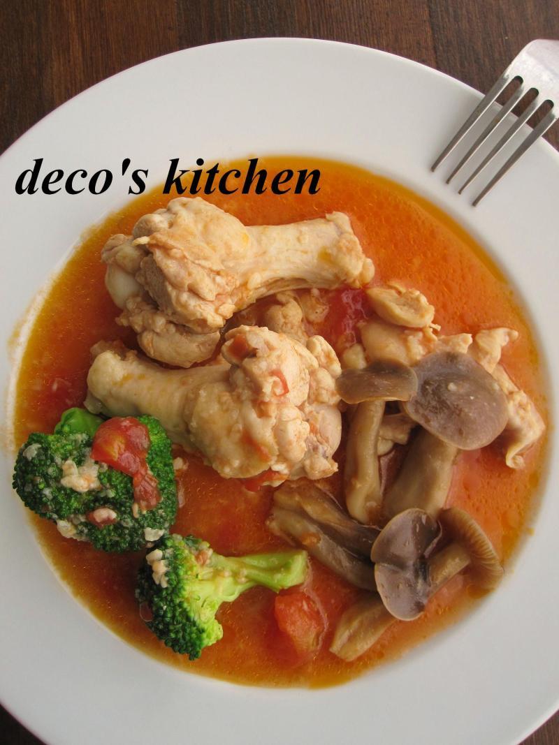 decoの小さな台所。-手羽元とはたけしめじの塩麹トマト煮込み2