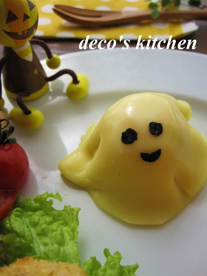 decoの小さな台所。-ハロウィン散らし寿司プレート4